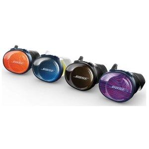 Bose SoundSport Free 真无线耳机 4色全