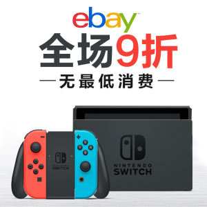 Save big 10% Off EVERYTHING @ eBay