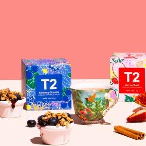 新人9折T2 时尚茶叶热销榜单 养颜玫瑰、助眠草本茶、香甜水果茶