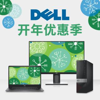 Save BigDell Laptops, Desktops, & Electronics Deals