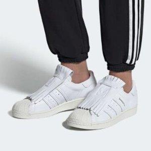 $110起+包邮 收四字弟弟同款adidas Superstar 上新 爆款买一波 入流苏封面款