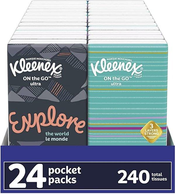 舒柔面巾纸随身包72包