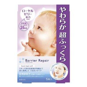 5盒直邮美国到手价$40曼丹 高浸透 保湿修护 婴儿肌 面膜 紫色款 5片装 热卖