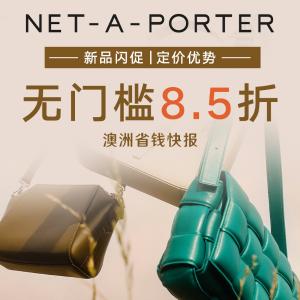 无门槛8.5折+定价优势Net-A-Porter  新品闪促 封面款JW穆勒鞋$656