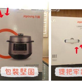九阳智慧全能万用锅众测:帮你轻鬆做出美味料理的好帮手!
