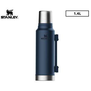 Stanley1.4L 经典大容量保温壶 - Nightfall