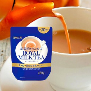$17.78 日本最受欢迎的奶茶Nitto Kocha 日东红茶牌 皇家奶茶 2包装 共560g