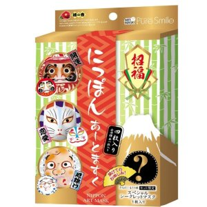 $7.2 / RMB48.2 直邮美国Pure Smile 招福系列 限定3+1片 保湿面膜 特价
