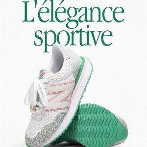 定价$255 异域风情满满新品上市:Casablanca x New Balance 237 合作款运动鞋