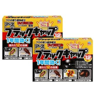 3套直邮美国到手价 $51.4日亚榜单No.1 日本 ARS 小黑帽 环保无毒 蟑螂药12粒×2盒 套装