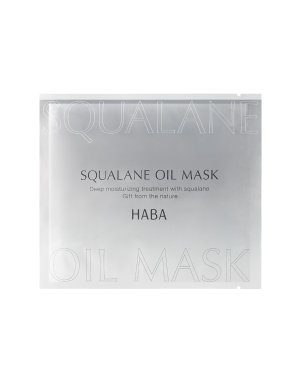 Squalane Oil Mask ( 5 sheet ) | HABA USA Official