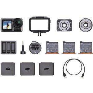 $259 包邮DJI OSMO Action 灵眸运动相机 充电组套装