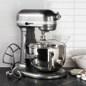 KitchenAid Pro 600 6夸脱大马力专业厨师机 官翻 3色可选