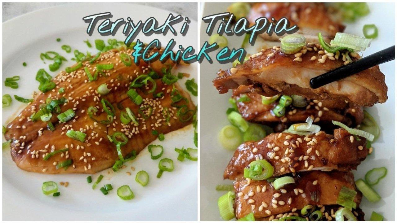 照烧的两种美味作法|照烧烤罗非鱼&照烧鸡腿排食谱分享(Teriyaki Tilapia & Chicken)