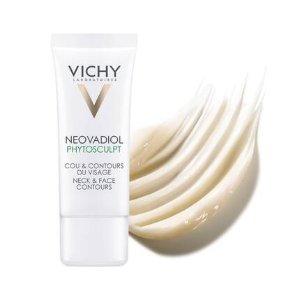 Vichy有效去颈纹抗皱塑型抗衰老面霜/颈霜