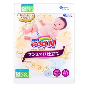 全场8.5折+满额免邮11.11独家:Yamibuy亚米网 母婴产品优惠 大王尿布$28