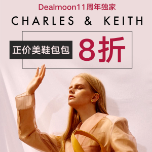 20% Off11th Anniversary Exclusive: Charles & Keith All Full-Priced Items