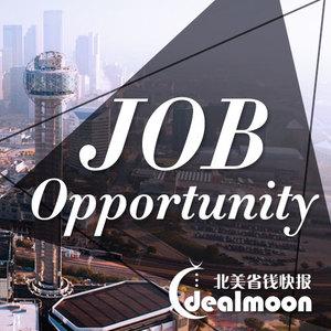 加入我们!招募: 达拉斯办公室——销售拓展经理