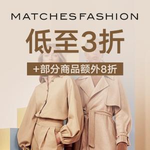 3折起+额外8折折扣升级:Matchesfashion 新年大牌精选大促 包包美衣超低价