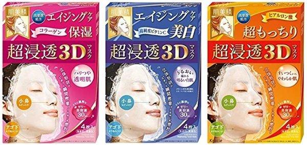 肌美精 超浸透3D面膜4片装 3盒套装