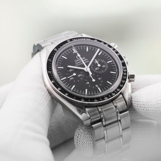 As Low as $209Select Citizen, Tissot, Longines, Omega Watches