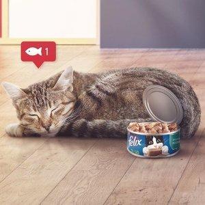 低至3.7折 还有买4付3Felix KnabberMix 猫咪小零食热卖 多种口味可选