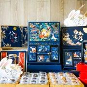 贝肯庄 中国城分店 | Bake Culture