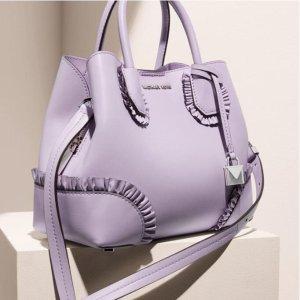 低至3折+无门槛免邮MK 纯欲天花板 盘点那些绝美香芋紫好物 张梓琳同款连衣裙$236