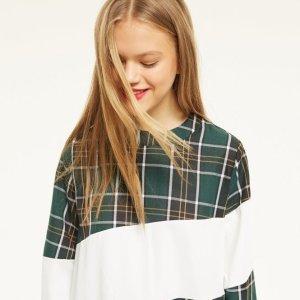 5折起 £53收封面款连衣裙Own the look官网 折扣升级 美腻的色彩穿起来