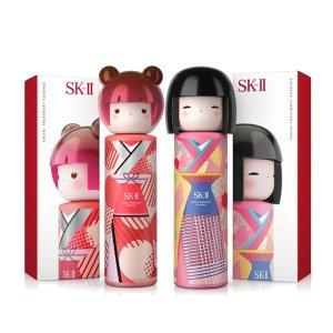 SK-II【限量版】娃娃青春露一次擁有組(和服限定) - 1組 | SK-II