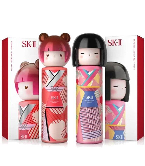【限量版】娃娃青春露一次擁有組(和服限定) - 1組 | SK-II