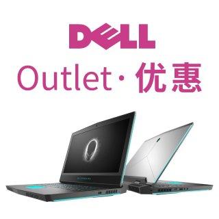 部分机型还有72小时限时额外降价Dell Outlet 独立日优惠, Alienware游戏本立省高达$1100
