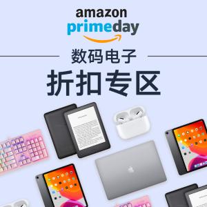 比黑五还劲爆的年度优惠就要来啦2020 Prime Day 电子产品打折预测 超全清单