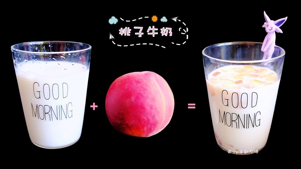 秋日已至,怀念夏天| 桃子牛奶🍑