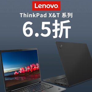 35% OffLenovo ThinkPad X&T Series