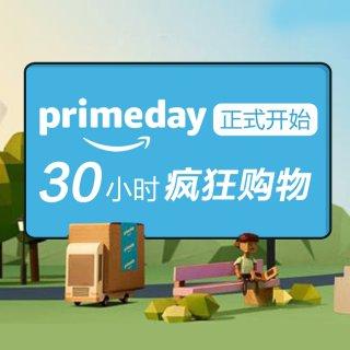 Oral-B Pro 7000神价,礼卡$25送$5最后2小时:2017 Amazon Prime Day 30小时购物狂欢