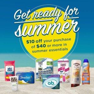 满$40立减$10Amazon 精选夏日必备用品热卖