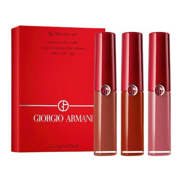 红管唇釉套装 全是爆款色号:200 405 501