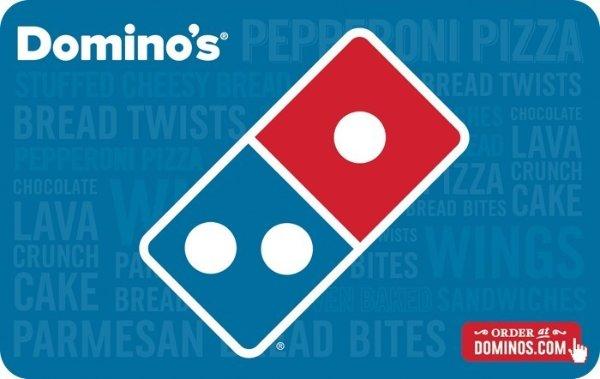 Domino's电子礼卡