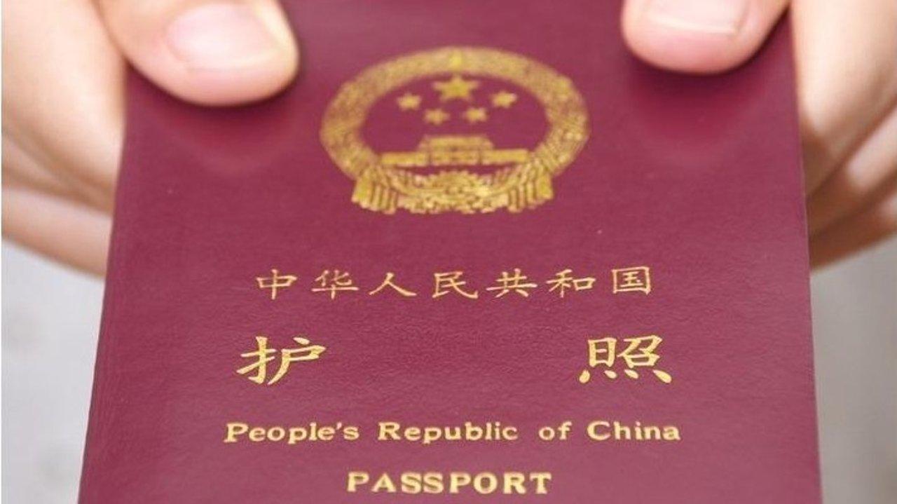 中国护照到期换发攻略 (纽约领事馆)