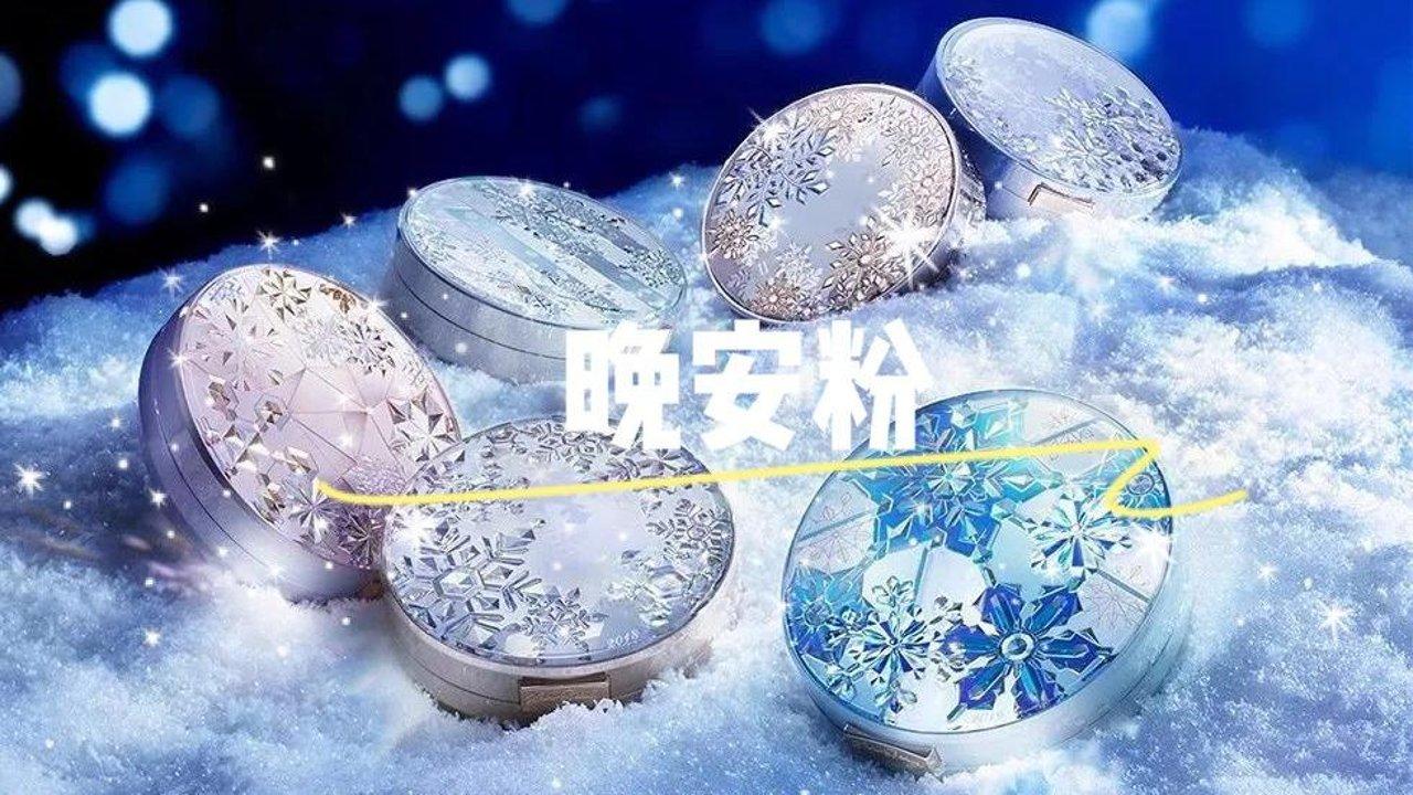 风靡日本的【晚安粉】到底有什么用?值不值得购入?