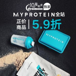 Dealmoon Exclusive41% Off Full Price Items @ MyProtein