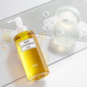 现价$19 (原价$27)DHC 深层洁净橄榄卸妆油  彻底清洁  温和滋养