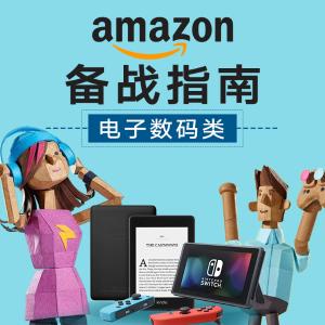 黑五好货低价拿 数码生活你我他黑五预告:【amazon 备战指南|电子数码】Kindle、Switch、Airpods超低价