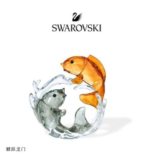 New In!Asian Symbol Decoration @Swarovski