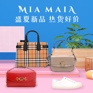 Up to 40% OffMia Maia Bags and Shoes Sale