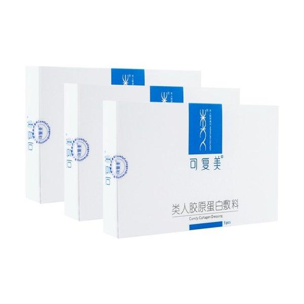 【可复美蓝膜3盒特惠装】可复美 类人胶原蛋白医美医用敷料修复冷敷贴 蓝膜 5片*3 - 亚米网