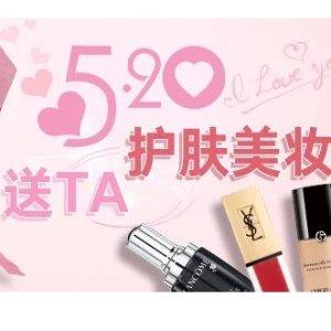 kiko5折 螃蟹树第二件半价520 美妆护肤类折扣精选top10  YSL银霜等大牌全有