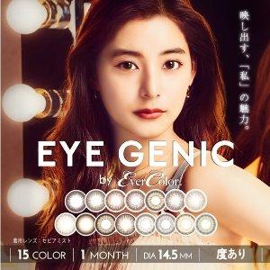 买4盒免国际运费 + 送积分EverColor 全系列日系美瞳 10色可选 泽尻绘里香代言