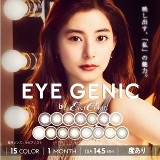 $15.74Last Day: Eye Genic by EverColor @LOOOK
